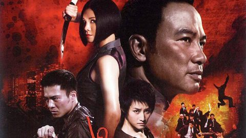 Bad Blood movie review