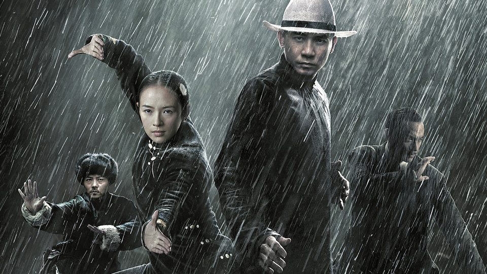The Grandmaster movie review