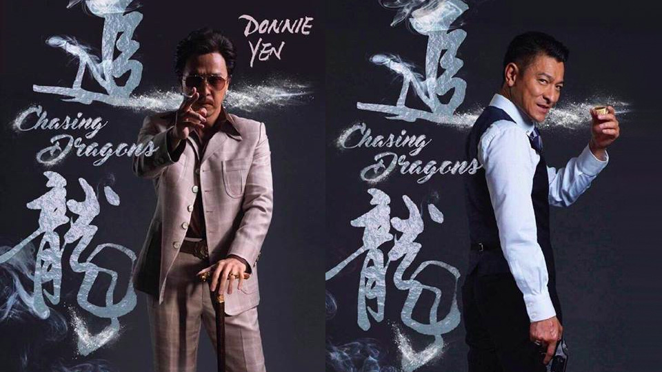 Donnie Yen as a notorious gangster in Chasing The Dragon