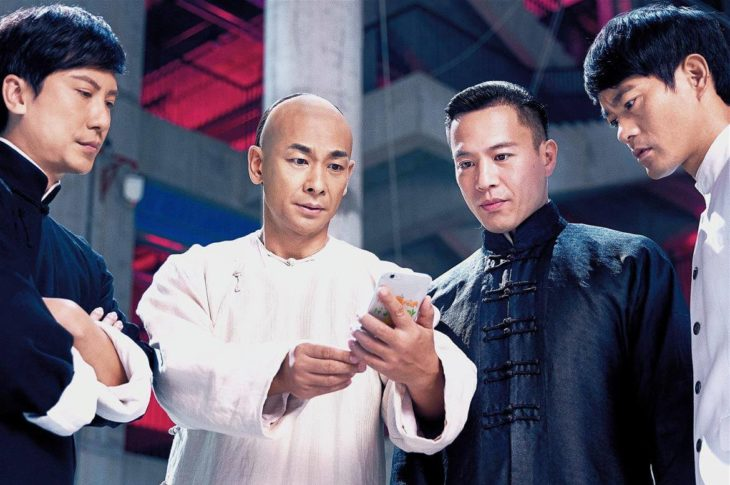 Kung Fu League movie review